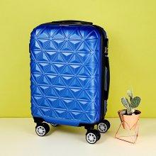 엘리엇 특대형 28형 확장형 여행가방