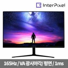 IP3240 32형 평면형 165Hz FHD PVA 게이밍 모니터