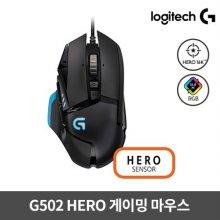 G502 HERO 게이밍 마우스 [로지텍코리아 정품]