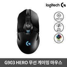 [비밀쿠폰] 게이밍마우스 G903 HERO [무선]
