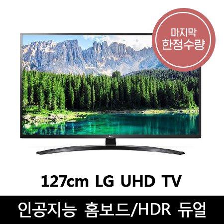 127cm UHD 50UM7800HNA(벽걸이형)