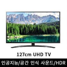127cm UHD 50UM7800HNA(스탠드형)