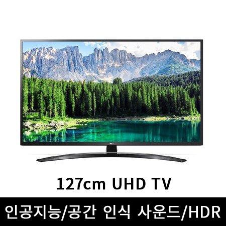 127cm UHD 50UM7800HNA [인공지능 홈보드/HDR 듀얼/20W/스마트 기능]