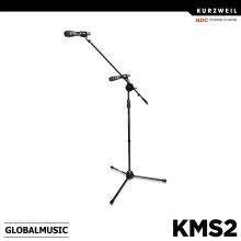 영창 커즈와일 마이크스탠드 KMS2 (KMS-2)