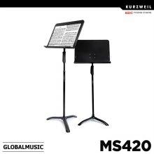 영창 커즈와일 보면대 MS420 (MS-420) 원터치높이조절 판보면대