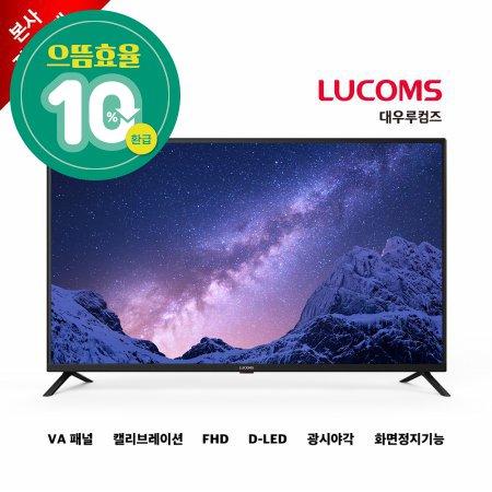 101cm FOCUS VIEW FHD TV / T4002C [스탠드형 자가 설치]