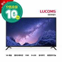 101cm FOCUS VIEW FHD TV / T4002C [벽걸이형 기사 설치]