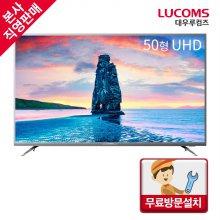 127cm 다이렉트+UHD TV / T50G5S1CU [스탠드형 무료설치]