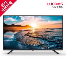 139cm UHD 스마트 TV / T5502TU IPS [벽걸이형 기사 설치]