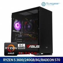 DB3657 라이젠 5 3600/RAM8G/RX 570/SSD240 게이밍컴퓨터