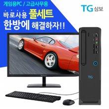 [4세대 i5-4590/ 4G/ SSD 256G+500G/ 윈7/ 슬림PC] +23인치 중소기업체 풀HD 모니터세트