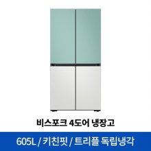 (36개월 무이자) 비스포크 4도어 냉장고 RF61R91C324 키친핏 [605L] [RF61R91C3AP]