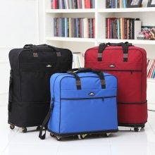 [무료배송] 가성비갑 이민가방 BT02 대형 유학 짐가방
