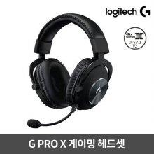 [5천 L.POINT]G PRO X 게이밍 헤드셋 [로지텍코리아 정품]