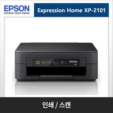 흑백/컬러 프린터[XP-2101][잉크포함/27ppm]