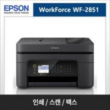 WorkForce 흑백/컬러 복합기[WF-2851][잉크포함/33ppm]