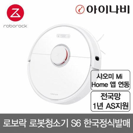 [11만원쿠폰][36개월무이자] 로봇청소기 S6 국내정식출시