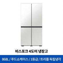 비스포크 4도어 냉장고 RF85R926135 [868L] [RF85R9261AP]