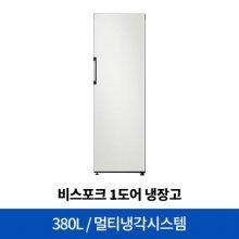 비스포크 1도어 냉장고 RR39R760501 [380L] [RR39R7605AP]