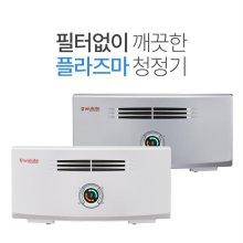 플라즈마 공기청정기/공기살균정화기 NW-200 (화이트)