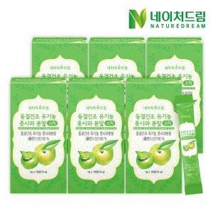 동결건조 유기농 풋사과 분말스틱 6박스(총90포)