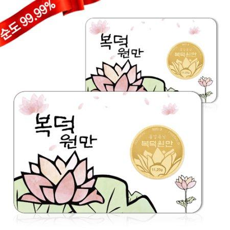 순금 골드바 코인 카드 7.5g 24K [연꽃 복덕원만]