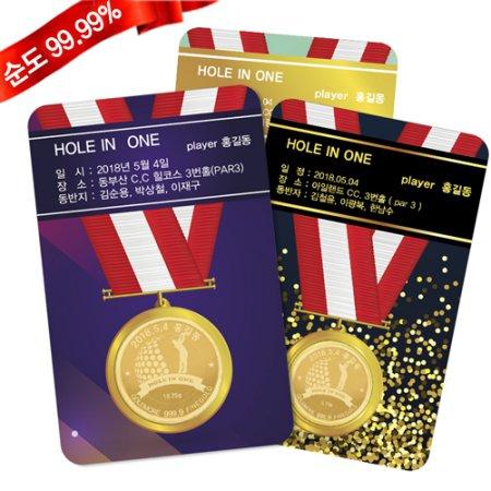 순금 골드바 코인 카드 18.75g 24K [골프 메달]