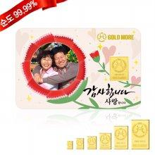 순금 골드바 카드 5g 24K [카네이션C]