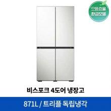 비스포크 4도어 냉장고 RF85R913135 [871L] [RF85R9131AP]