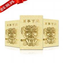 순금 양각카드 [도깨비] 1.87g 24K