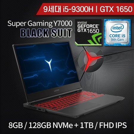 [다운쿠폰+2종사은품] 게이밍 노트북 9세대 i5-9300H GTX 1650 Y7000SE-I5-1650-DUAL
