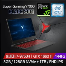 [다운쿠폰+2종사은품] 게이밍 노트북 9세대 i7-9750H GTX1660 Ti Y7000SE-I7-1660TI-DUAL