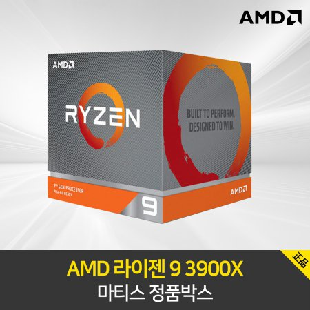 [청구할인가능][공식대리점] AMD 라이젠 9 3900X 마티스 정품