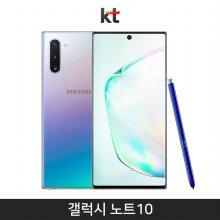 [KT/예약판매/갤럭시버즈증정] 갤럭시노트10 256기가 [아우라 글로우][SM-N971K]
