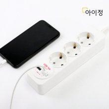 [무료배송쿠폰] 세계 국산 USB 3구 멀티탭 2.5M