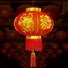 행운 대박복홍등 고급형 40cm 중국전통 인테리어 소품