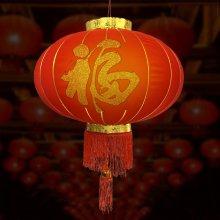 행운 복홍등 60cm 중국집 중국전통 인테리어 소품
