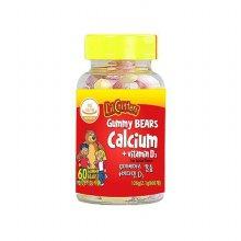[꾸미바이트] 꾸미베어스 칼슘 비타민D3 (60개)