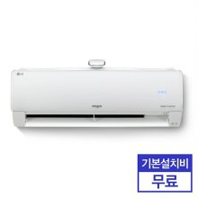 벽걸이 냉난방기 SW072PS1W (냉방24.4㎡. / 난방20.3㎡) [전국기본설치무료]