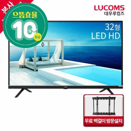T32G2C / 81cm FOCUS VIEW HD TV [벽걸이형 기사 설치]