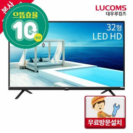 T32G2C / 81cm FOCUS VIEW HD TV [스탠드형 기사 설치]