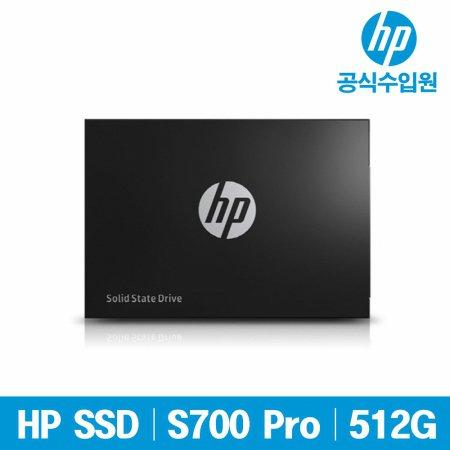 [무료배송쿠폰] [비밀쿠폰 10%] S700 Pro SSD 2.5 512GB 국내정품 3D NAND TLC