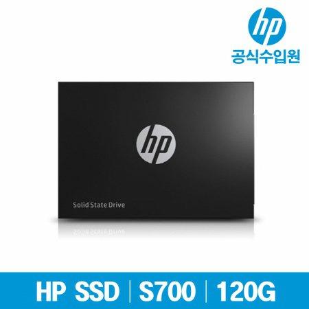 [비밀쿠폰 10%] S700 SSD 2.5인치 120GB 국내정품 3D NAND TLC
