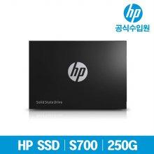 S700 SSD 2.5 250GB 국내정품 3D NAND TLC