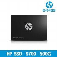 [비밀쿠폰 10%] S700 SSD 2.5 500GB 국내정품 3D NAND TLC