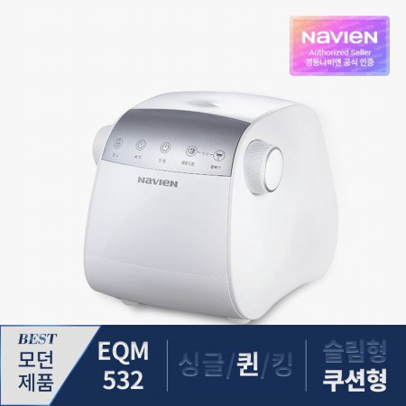 EQM532-QH 쿠션형 퀸 온수매트