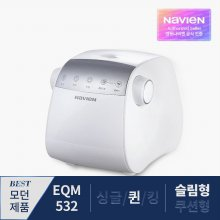 EQM532-QS 슬림형 퀸 온수매트