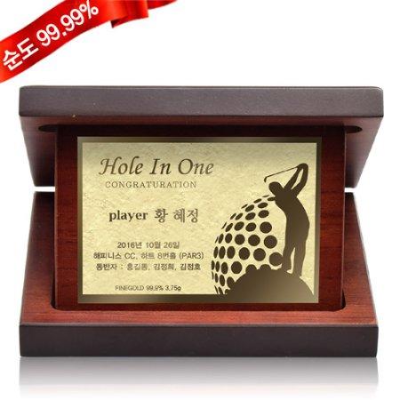 순금 양각 금판 상패  7.5g 24K [중형]