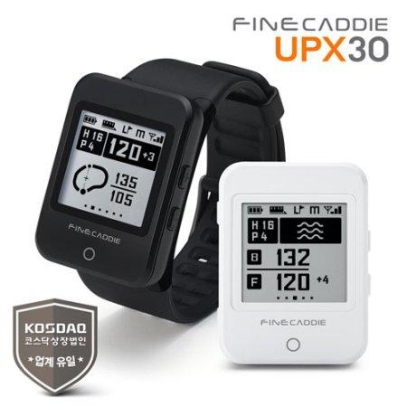 [본사정품] 파인캐디 UPX30 (화이트) 시계형 GPS 골프거리측정기 음성안내 보이스 골프 캐디 항공측량 DB 탑재