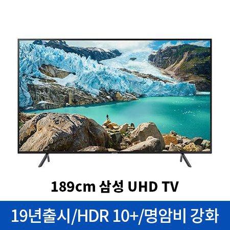 189cm UHD UN75RU6990FXKR [초대화면/HDR10+/갤러리 모드/클린 케이블]